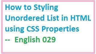 how to styling unorded list in html using css properties english