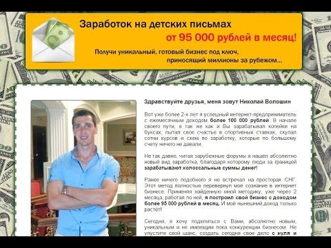 Сервис центр Apple Алматы