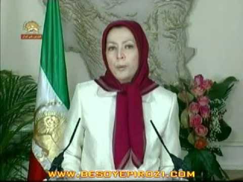 Sokhanranie Maryam Rajavi Ashrafiha