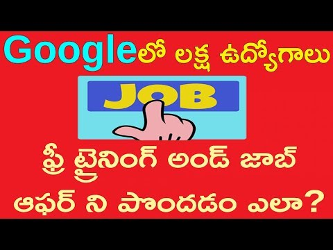 Learn Online Courses Free And Get A Job Google Re-skill India Program Udacity | Telugu Tech Trends