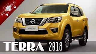 Ниссан Тера 2018 | Nissan Terra 2018 / НОВИНКИ АВТО 2018 Часть 1