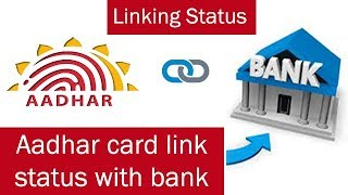 How to check aadhar card link with bank account