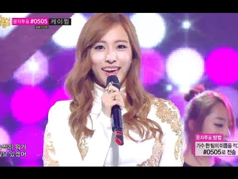[HOT] BESTie - Love Options, 베스티 - 연애의 조건, 2th Single Album, Show Music core 20131026