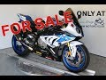 2013 BMW HP4 FOR SALE!