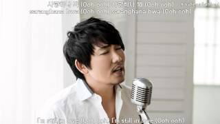 Lee Seung Chul I 39 m In Love You 39 re All Surrounded OST Part.3 EngSubs Han Roman.mp3