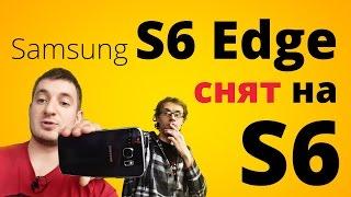 Обзор Samsung Galaxy S6 и Samsung Galaxy S6 Edge