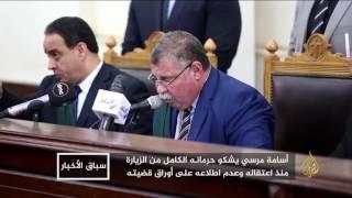 أسامة مرسي.. معاناة المعتقلين السياسيين في مصر