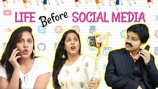 Social Media THEN Vs NOW... | #Fun #Sketch #Roleplay #ShrutiArjunAnand