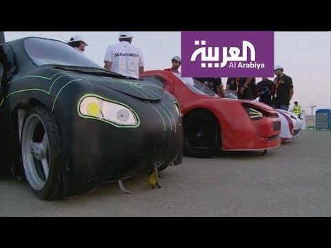 في مصر..  سباق رالي أبطاله جامعيون  - نشر قبل 12 ساعة