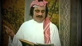 حسين عبدالرضا يكشف حقيقه سعد الفرج كتاب الزعفراني
