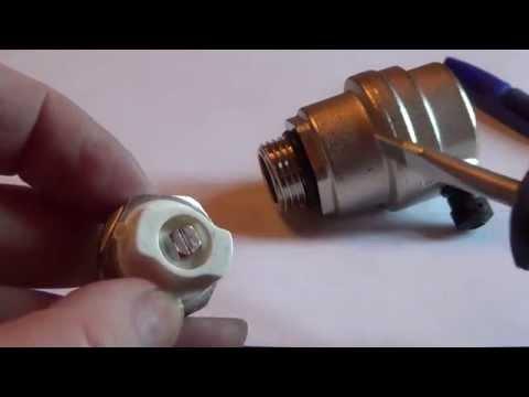 Воздух в системе отопления и воздухоотводчики для его выпуска