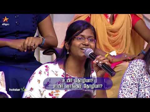 Neeya Naana | 17th February 2019 - Promo 2