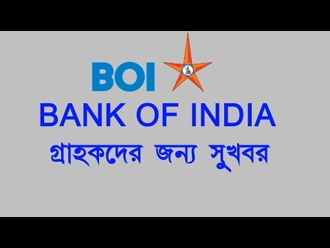 Online bank statement boi
