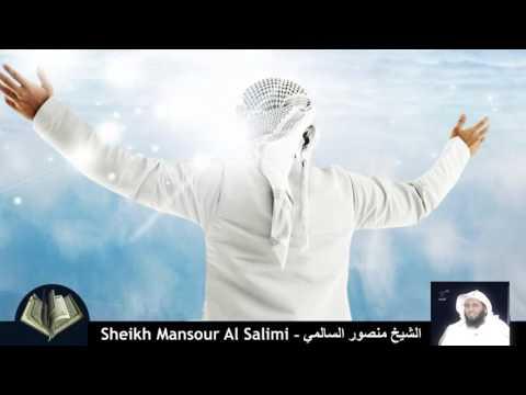 Best Of Sheikh Mansour Al Salimi (Quran recitations )
