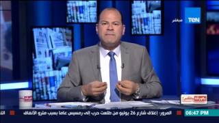 بالورقة والقلم - الديهي: القرضاوي رجل خرف ولابد من أن يسقط التابعين مثلما سقطت قطر