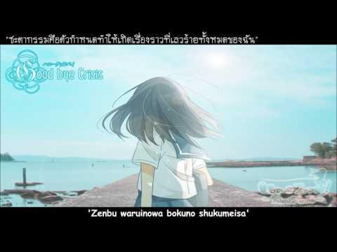 「Kimo-iFS」Good-Bye Crisis [Hello,Gooe Bye OP] Subthai #BishoujoGame