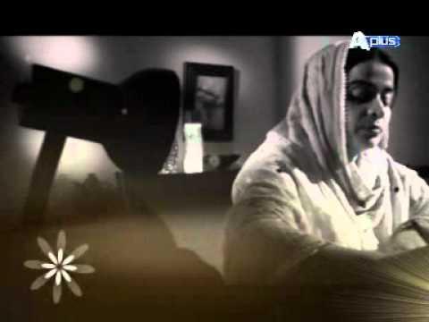 Aplus Social ID Maha Malik
