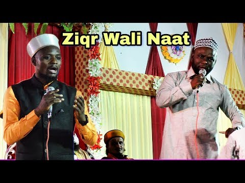 /Shabbir Barkati Farook Barkati New Naat With Ziqr E ALLAH ALLAH