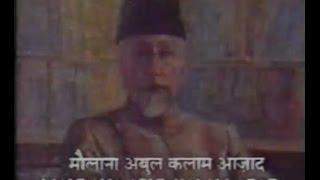 Maulana Abul Kalam Azad - Ep 1