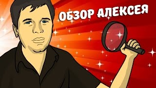 Мини Игрушки на Новогоднюю Елку Обзор Алексея