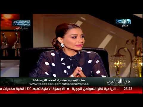 هنا القاهرة   مبادرة تعدد الزوجات .. دعاوى نسائية لتعدد الزوجات