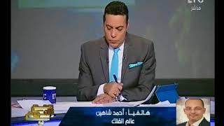شاهد.. عالم فلك يتنبأ بكارثة ستحدث قريبا في لبنان