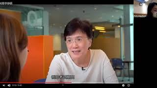 Publication Date: 2020-11-30 | Video Title: 支援子女壓力小錦囊 EP