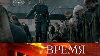 На Первом канале смотрите фильм Константина Хабенского «Собибор».