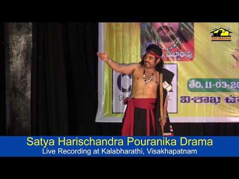 Satya Harischandra Katiseenu Jr D V Subbarao Part 1 || Drama Padyalu || Musichouse27