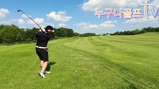 #골프#라운딩#드림파크cc 고수들과 라운딩 2차전ㅋㅋㅋ…