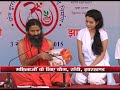 Yoga for Woman: Swami Ramdev |  Ranchi, Jharkhand | 07 Nov 2015 (Part 2)