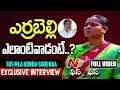 TRS MLA Konda Surekha Exclusive Interview || Face to Face || NTV