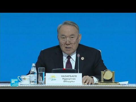 نور سلطان نزارباييف رئيس كازاخستان يعلن استقالته بعد ثلاثة عقود في السلطة  - نشر قبل 2 ساعة