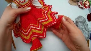 """Одежда для кукол крючком: вяжем сапожки по МК """"Рождественские Колядки"""" от Оксаны Лифенко"""