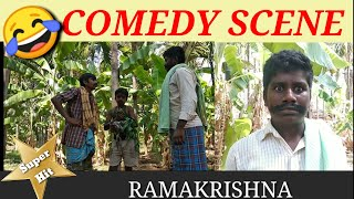 Ramakrishna kannada movie comedy seen😁😁😁😁😁