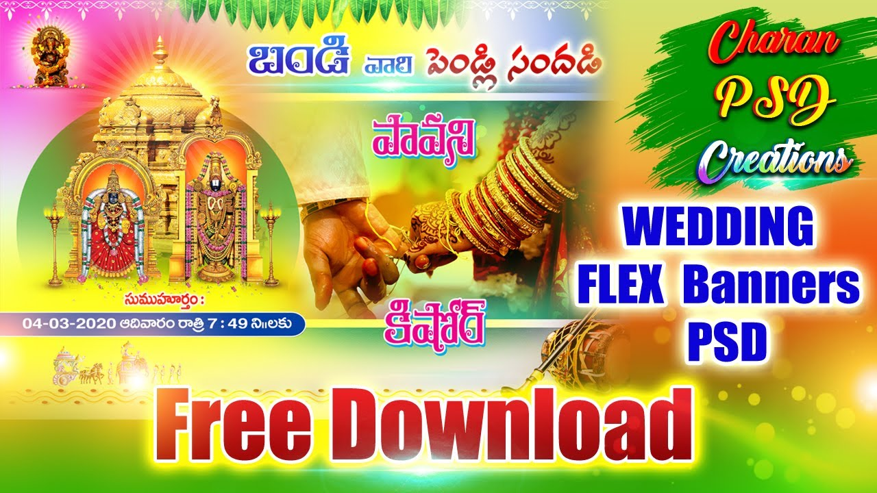 Wedding Banners Psd Free Download Youtube