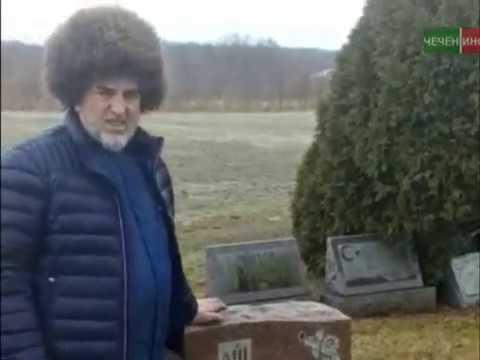 Чеченская память США