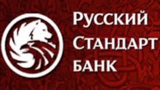 Русский стандарт, сказать, что я в ах...е, это ничего не сказать!!!!