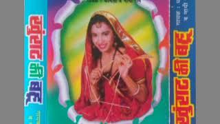 Gambar cover 1.नाथी राम और धरमली की नोंक जौक की मजेदार रागनी।