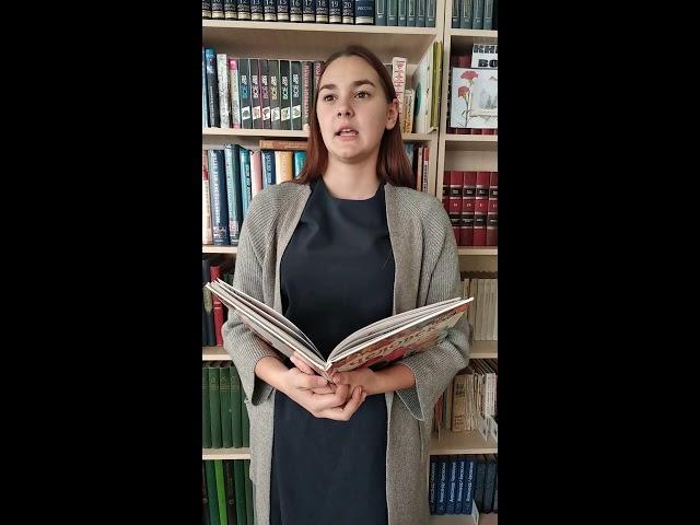 Изображение предпросмотра прочтения – АлинаМорозова читает произведение «Доброту не купишь на базаре» А.Д.Дементьевa