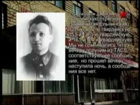 1-я Московско-Минская мотострелковая дивизия (8 серия)