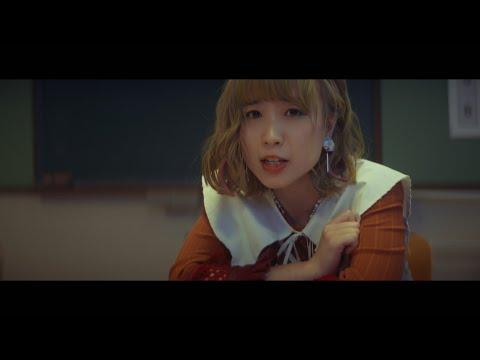 YENMA 「拝啓、僕らの夏」Music Video