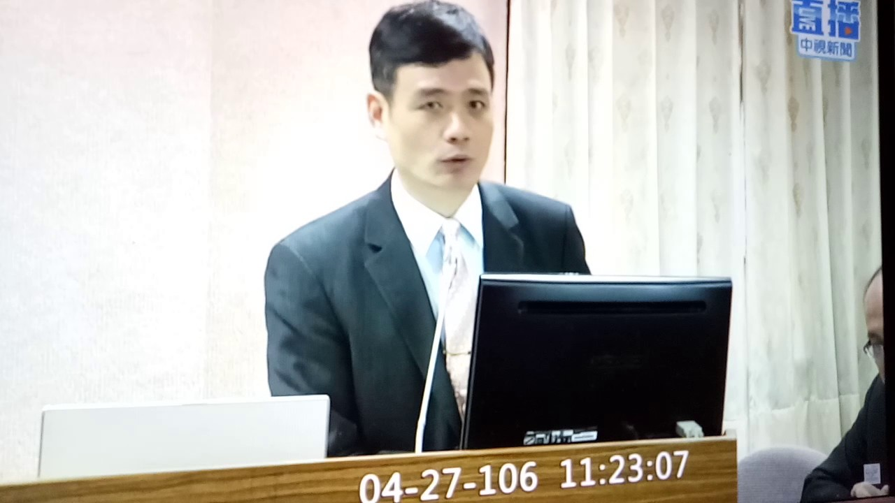 臺灣大學社會工作學系傅從喜教授,針對年金改革的論述,是近一年來,最中肯精闢的闡述 - YouTube