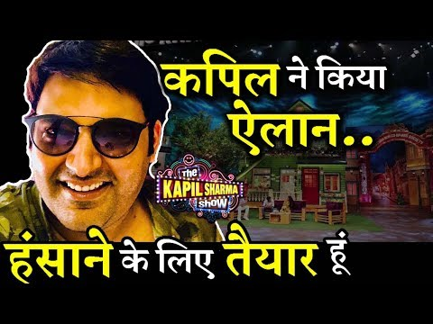 GOOD NEWS! Kapil Sharma is Back in Mumbai and Now Countdown Begins!