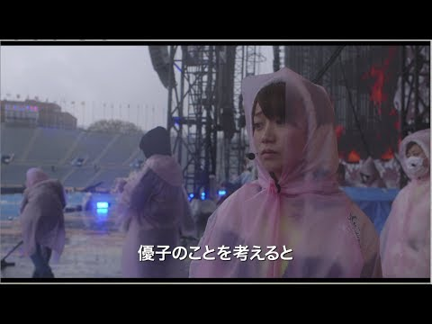予告編/DOCUMENTARY of AKB48 The time has come / AKB48[公式]