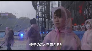 予告編/DOCUMENTARY of AKB48 The time has come / AKB48[公式] thumbnail