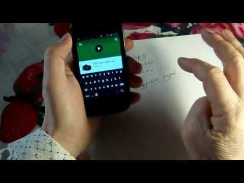 ЕЛМ 327, как установить приложение на андроид