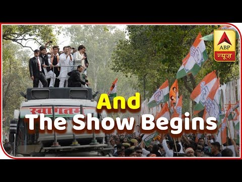 Priyanka Begins Roadshow In Lucknow With Rahul, Scindia | ABP News