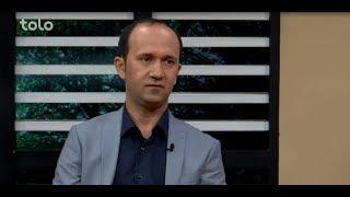 بامداد خوش - حال شما - صحبت ها با داکتر داریوش شفیق و فاروق احمد صدیقی در مورد پیوند کلیه ها