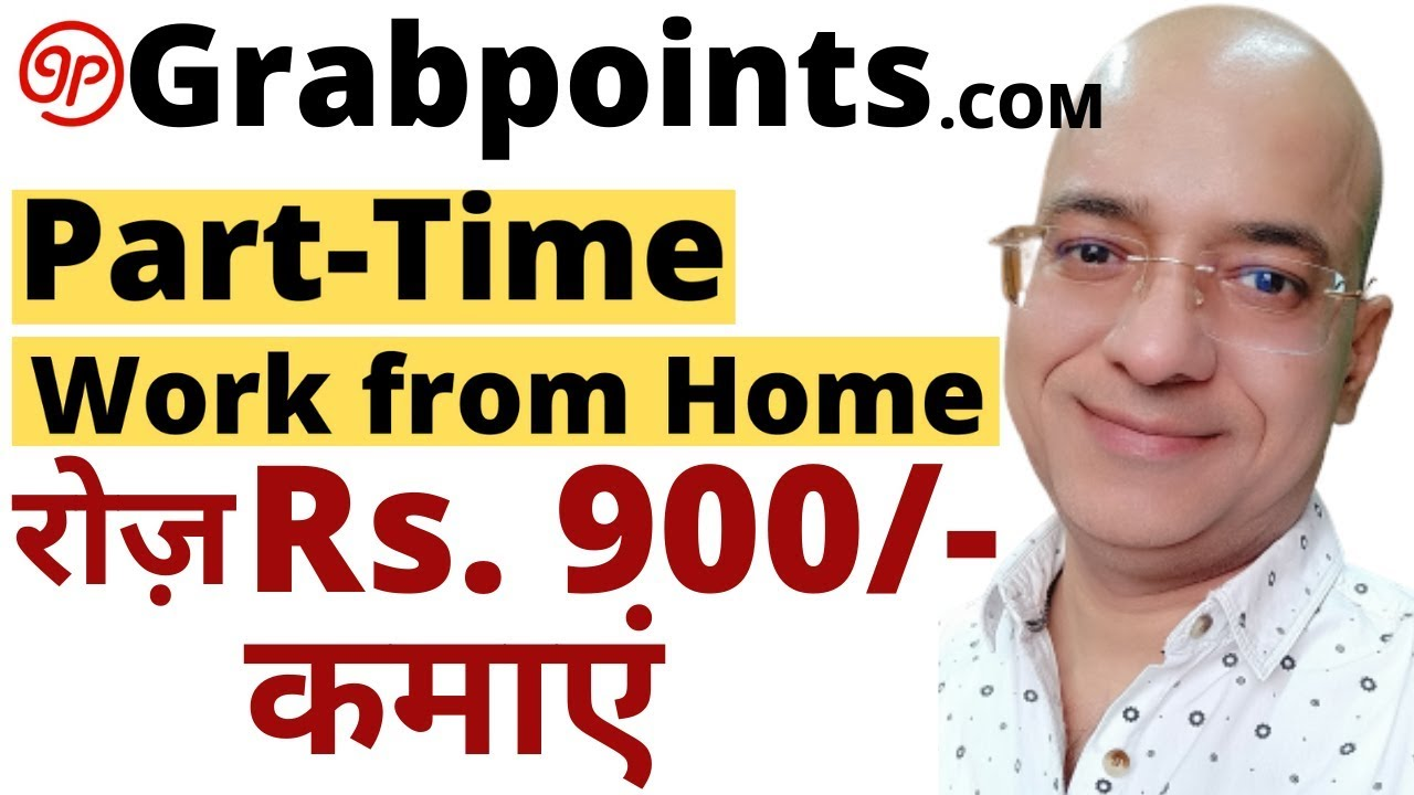 Part time job | Work from home | freelance | grabpoints.com | paypal | पार्ट टाइम जॉब |